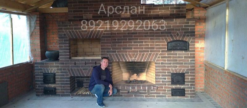 Арснал-Печник_0008